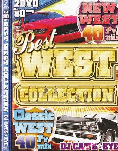 究極のベスト・オブ・ウェッサイDVD!Best West Collection(2DVD)