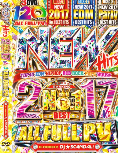 どんな場面でも大活躍マチガイ無し!New Hits 2017 No.1 Best Vol.2 / DJ★Scandal! (3DVD)