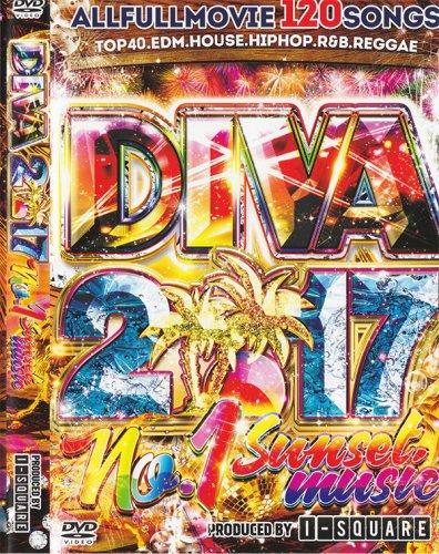 王者DIVA最新作!お洒落に流せる2017年サンセットベスト! DIVA 2017 - NO.1 SUN SET MUSIC - (3DVD)