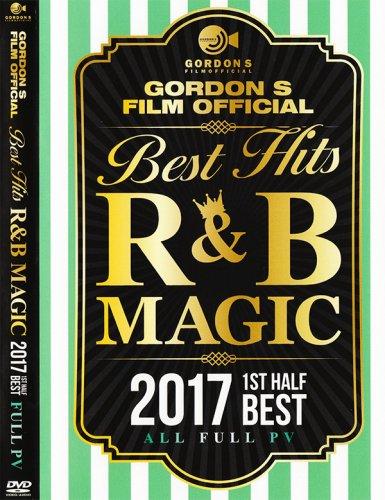 今観ておくべき & 今聴いておくべき R&B!!総集編! - R&B Magic 2017 1st Half Best - (DVD)