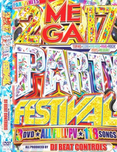 最強パリピ伝説!3枚組118曲フルPV!  -  2017 Mega Party Festival - (3DVD)