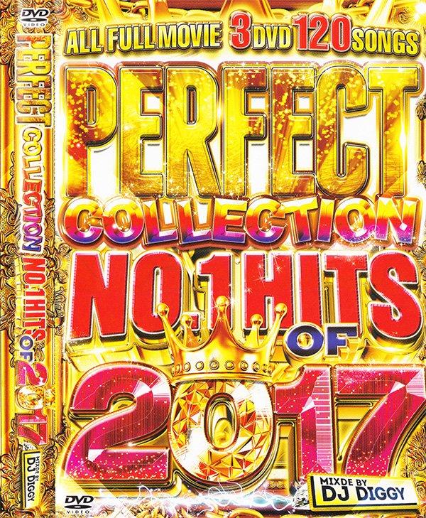 ドライブ&パーティーヒット満載!  - PERFECT COLLECTION - NO.1 HITS OF 2017 - (3DVD)