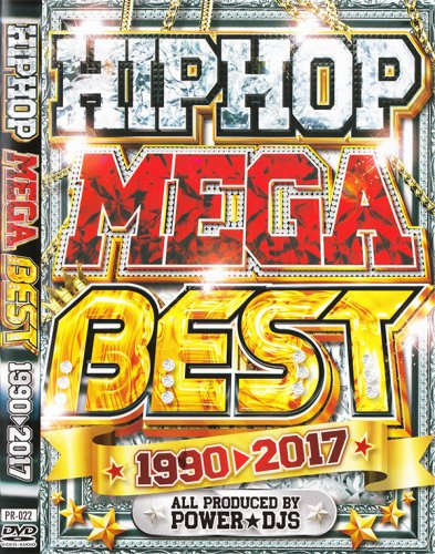 4時間、全70曲!! がっちり楽しめます!!!!HIPHOP Mega Best 1990-2017 / Power★DJs (DVD+RDL)