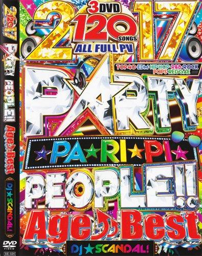 爆音爆上注意!パリピの最強DVD!3枚組!!!!!  - 2017 Party People Age↑↑ - (3DVD)