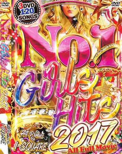 《フルPV》全曲女性ボーカル「2017」年間ベスト!!!! - NO.1 GIRLS HITS 2017 - I-SQUARE - (3DVD)