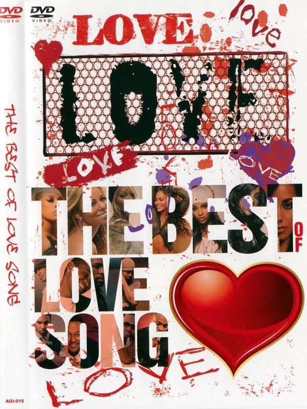 ちょっとHで甘いLOVE SONG!!!! - BEST O...