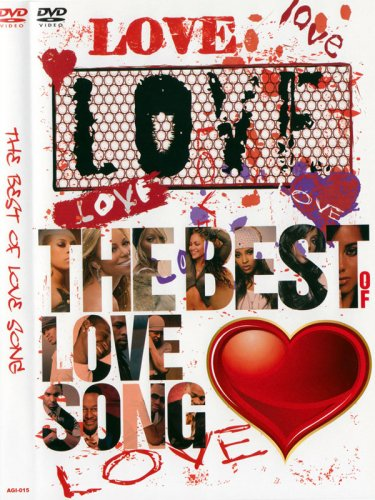 ちょっとHで甘いLOVE SONG!!!! - BEST OF LOVE SONG - (DVD)