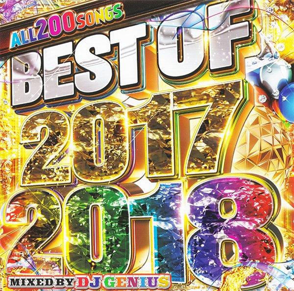 まさにヘビー級、いやモンスター級のベストミックス! / Best Of 2017-2018 / DJ Genius