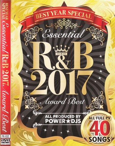 2017年にヒットしたR&Bのみ!!!! - Essential R&B 2017 Award Best - (DVD)