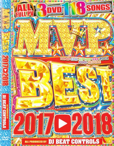 【1位】2017〜2018年3枚組ベスト盤!!!!!! - M.V.P. Best 2017〜2018 - DJ Beat Controls - DJ Beat Controls - (3DVD)