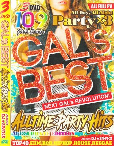 SNSで話題のパリピ女子はこれを買ってる!!! - GAL's Best 2018 - DJ★SPARKS - (3DVD)