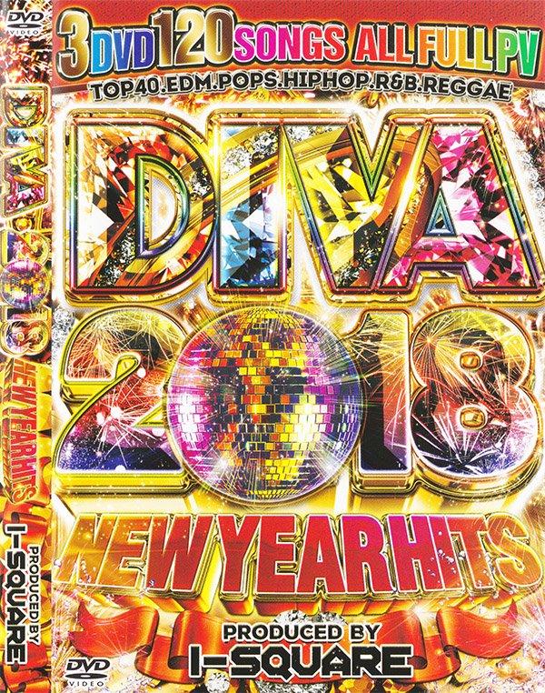 最強神シリーズDIVA2018年ベスト!!! - D...