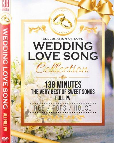 胸キュンラブソングベスト!!!! - Wedding Love Song Collection  - (DVD)
