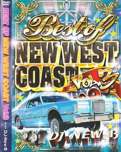 イケイケなやーつ▲▲新譜ウエッサイ▲▲ - Best Of New West Coast Vol.3 / DJ New B - (DVD)
