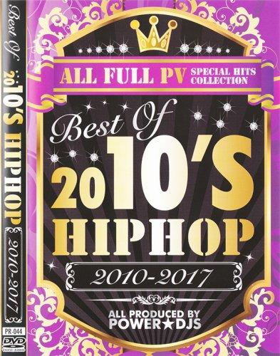 ▲▲不動の人気ヒップホップまとめDVD▲▲ - Best Of 2010's -HIP HOP 2010-2017 - (DVD)
