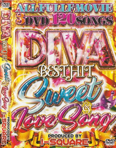 えっちでチャラいR&B★!!! - Diva Best Hit Sweet & Love Song (3DVD)