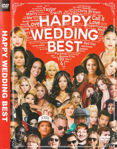 めっちゃHAPPY系LOVEソングMV集!★- Happy Wedding Best / V.A - (DVD)