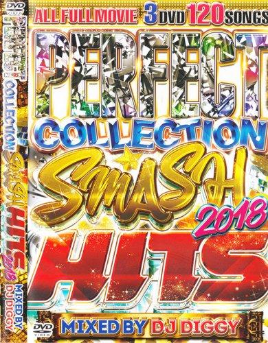 全てヒット曲の最高峰ベストの発売!!!!!! - Perfect Collection Smash Hits 2018 - (3DVD)