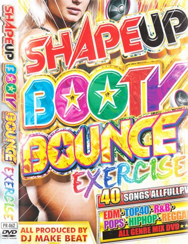 男も女もでかいケツが好き!!!! - Shape Up Booty Bounce Exercise - (DVD)