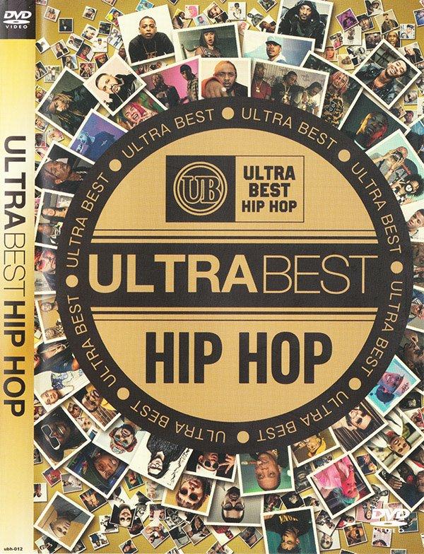 ★新譜★HIPHOP40曲!!!! - Ultra Best H...