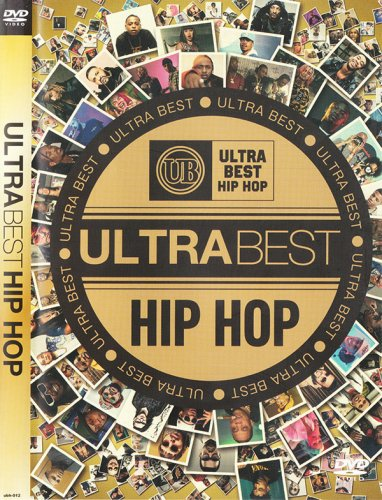 ★新譜★HIPHOP40曲!!!! - Ultra Best HIPHOP - (DVD)