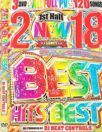 最強の2018年上半期ベスト盤!!!! - 2018 1st Half Best Hits Best - (3DVD)