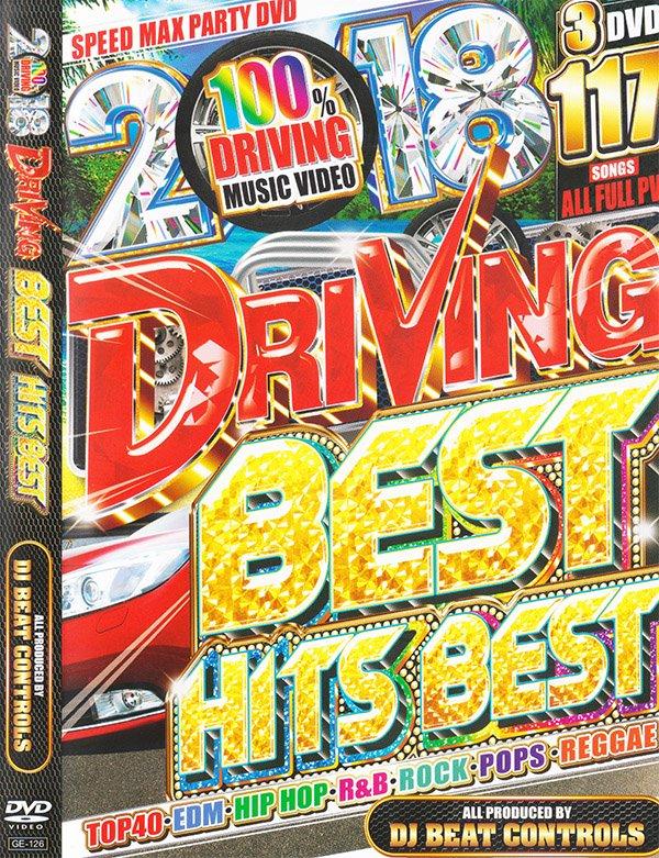 2018年最新ドライビング洋楽ベスト!!!! ...