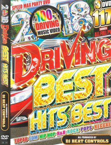 2018年最新ドライビング洋楽ベスト!!!! - 2018 Driving Best Hits Best - (3DVD)