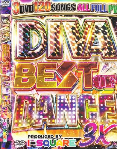 パリピ必見!!ダンサー必見!!ドライブに最高!!!! - Diva Best Of Dance 3X  - (3DVD)