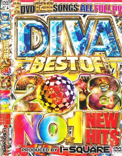 絶対王者!!全国人気NO.1シリーズ!!!! - Diva Best Of 2018 No.1 New Hits - (3DVD)