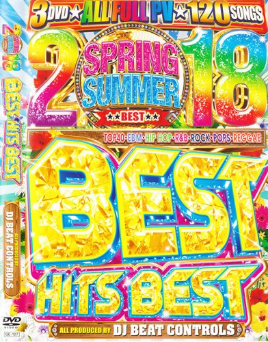 春・夏・ベスト2018!!!! - 2018 Spring Summer Best Hits Best - (3DVD)