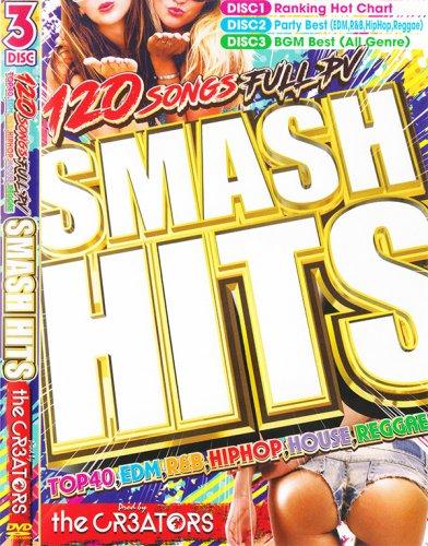 最狂パーティーヒッツ満載!!!! - Smash Hits - (3DVD)