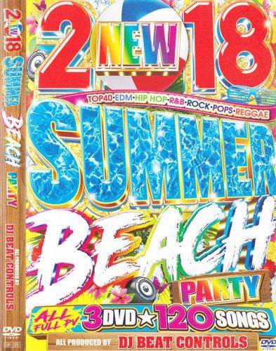 最強サマービーチパーティー♪!!!!!! - 2018 Summer Beach Party - (3DVD)