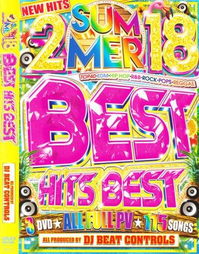 ★☆2018年サマーDVD部門★☆『セールス』『人気度』『満足度』『支持率』★☆第1位!!!!★☆!!! - 2018 Summer Best Hits Best - (3DVD)
