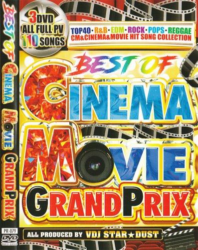 ★☆売れてます★☆CM、TV、映画などで使用されたキャッチーな楽曲ベスト★☆!!! - BEST OF CM CINEMA MOVIE GRAND PRIX - (3DVD)