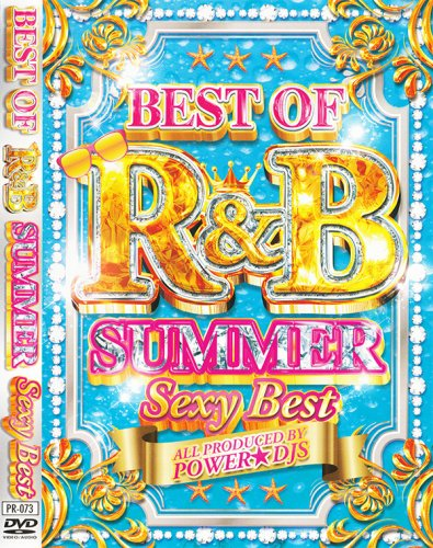 ちょwwwエッチな!!!夏曲R&B!!! - BEST OF R&B SUMMER SEXY BEST - (DVD)