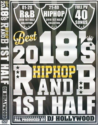 売れまくったHIPHOPDVD最新作★新譜チェックしましょう★- BEST 2018'S HIPHOP R&B 1ST HALF / DJ Hollywood - (DVD)