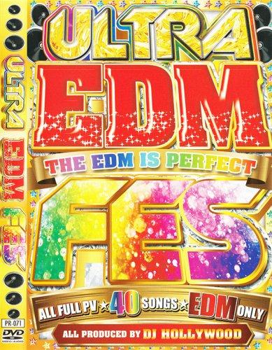 2018夏EDMフェス型DVD★!!!夏の遊びにぴったり!!! - ULTRA EDM FES - DJ HOLLYWOOD - (DVD)