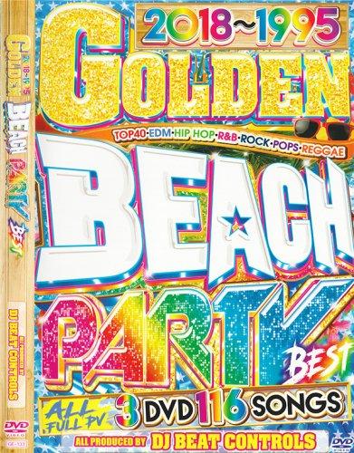 ★☆24年間の夏の名曲を3枚組・全116曲フルムービー(6時間収録)でお届け!!! - DJ BEAT CONTROLS / GOLDEN BEACH PARTY BEST  - (3DVD)