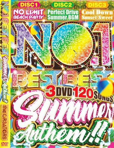 ★灼超の大人気夏限定盤が今年も発売!!!!!! - No.1 Best Best Summer Anthem!! 2018 - the CR3ATORS - (3DVD)