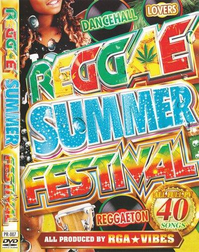 超アイリー!!!夏レゲエを100%楽しめる!!! - REGGAE SUMMER FESTIVAL - RGA★VIBES - (DVD)