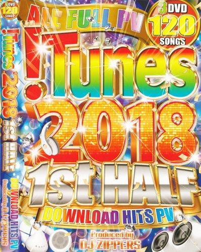 こいつは使える!!!今流行ってる曲だけ!!! - !TUNES 2018 1ST HALF DOWNLOAD HITS PV  - (3DVD)