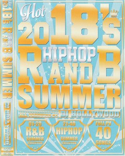 ブラックミュージックファンマストの最強コレクション!!! - 2018 HIPHOP R&B SUMMER - DJ HOLLYWOOD - (DVD)