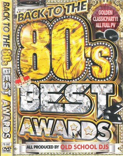 ダンクラ世代は感涙のディスコな1枚!!! - Back To The 80's Best Awards / Old School DJS - (DVD)