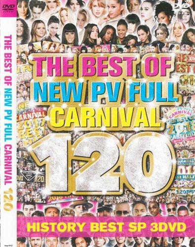 ホントいい最強のPV厳選収録!!! - The Best Of New PV Full Carnival 120 - (3DVD)