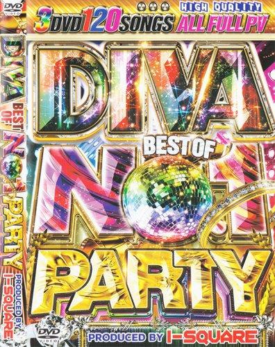 これは持ってないとやばいやつ▲絶対王者▲『DIVA』究極のNO.1パーティ!!! - DIVA BEST OF NO.1 PARTY - I-SQUARE - (3DVD)