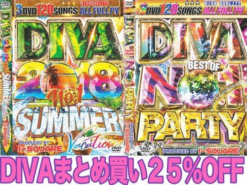 25%OFF!!!新作『DIVA』まとめ買いセット!!!▲絶対王者▲!!! - DIVA NO.1 SUMMER PARTY - I-SQUARE - (6DVD)