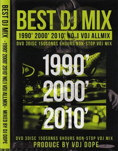 《店長オススメ》洋楽の教科書的MIX!!!約30年の洋楽の歴史を楽しめるMIX!!! - Best DJ Mix -1990' 2000' 2010' No.1  - (3DVD)