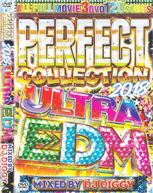 最新EDMのヒット曲ならこれにおまかせ!!...