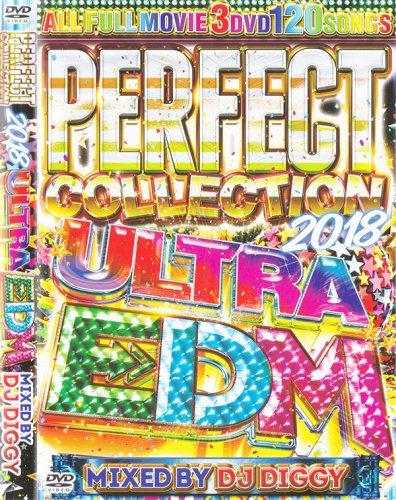 最新EDMのヒット曲ならこれにおまかせ!!! - Perfect Collection 2018 Ultra EDM / DJ Diggy - (3DVD)